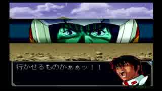 SDガンダム Gジェネレーション ZERO【Part18】