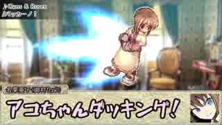 【シノビガミ】日本人と挑む「世界樹」01