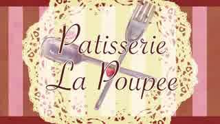 Bubblez - Patisserie La Pouppe feat. 鏡音リン