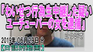 広瀬 ゆう 動画