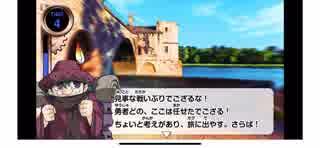【女性実況】英語を基礎からやり直せ!社畜メイドとドラゴンブレイン for dキッズ - 7