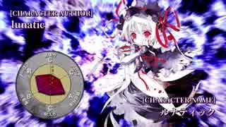 【MUGEN】第2回 神速VS鬼弾幕 #14【狂中位