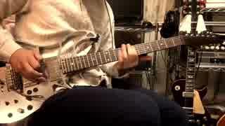 【核P-MODEL】アルバム回=回 ギターソロほか弾いてみた