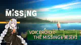 【VOICEROID実況】THE MISSING - J.J.マク