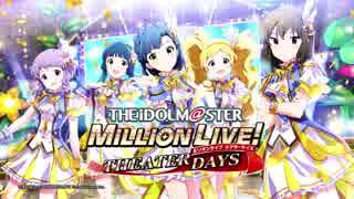 【ミリシタ2周年記念映像】「アイドルマスター ミリオンライブ! シアターデイズ」2nd ANNIVERSARYムービー