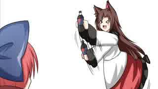 影狼さんがコーラを振るだけ