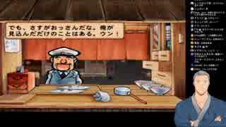 『麺屋舞元』店主、厄介客にクソマロみたいな事を言われる