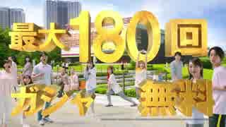 【ミリシタ2周年記念TVCM 】「アイドルマ