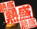 【ゆっくり実況】ゆっくりパラサイト・イヴ2【Part17】
