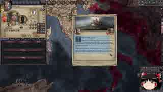 【Crusader Kings2】アレラーミチ家の歴史