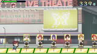 【ミリシタ二周年】なんとっ!衣装レース2【美咲ちゃん】