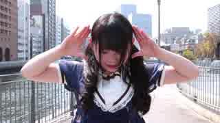 【みきぷるーん】グリーンライツ・セレナーデ【踊ってみた】