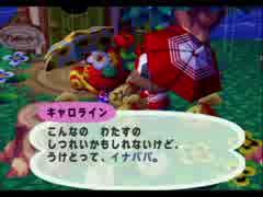 ◆どうぶつの森e+ 実況プレイ◆part143