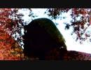 旅部25_08『茨城・千葉で現地調達の旅』