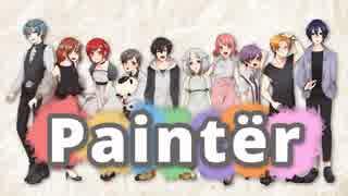 Paintër ⚀⚅ Lively style