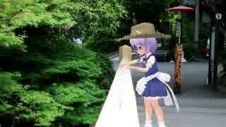 【MMD】5 京都のパワースポット 風のいたずら