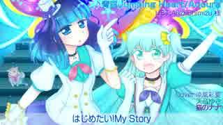【UTAU】青空Jumping Heart_TVsize【涼風彩夏・天音ゆき・猫のナナ】