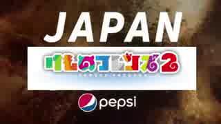 けものフレンズ2漫画版とアニメ比較4-1