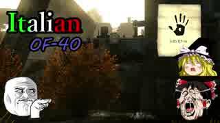 【WarThunder】ゆっくり実況 OF-40 課金車両だお