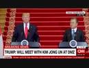 米韓首脳会談後のトランプ大統領と文在寅大統領の記者会見.