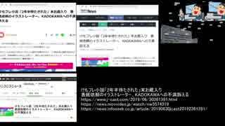 【けもフレ小説お蔵入り事件】J-castニュ
