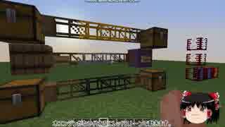 【SimplePipes】Minecraft 1.14.1 MOD紹介
