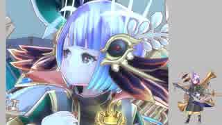 【メギド72】#青の組曲(アスラフィルのラ
