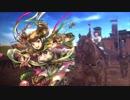 【三国志大戦】桃園プレイ 穆に元気をもらう動画82 【覇者 無編集】