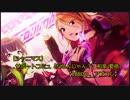 【シャニマス】サポートコミュ【なるんじゃん?】和泉 愛依【1080p、アプコン】