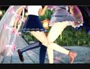 【東方MMD】超ミニスカ姫様とミニスカ制服妹紅で「Lamb.」