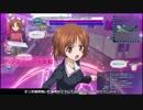 【ドリタンDX】軍神目指してオンライン!part1【ゆっくり実況】修正版