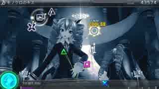 【Project DIVA F2nd】 モノクロのキス 【PV+譜面】