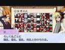 【遊戯王VRA5DXAL】XYZな東京鬼祓師!第二話 part.2