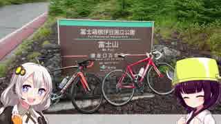 【ロードバイク】あかり・きりたんの自転車旅行EX 雨のあざみライン編