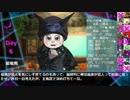 【創作】ニューダンガンロンパV3人狼18A猫 part4