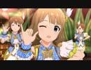 ミリシタ「Flyers!!!」雪歩 桃子 環 育 亜美