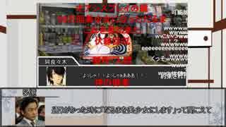 第二回日本語読めない卓人気投票結果発表