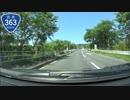 【VOICEROID車載】あかりinsideなドライブ Part7【車検報告回】