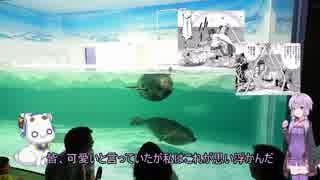 【釣りへ】ご近所フィッシングPart3【結月ゆかり】