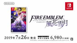 『ニンテンドースイッチ』 ソフトカタログ 2019.07【七月発売ソフト】