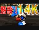 【パワプロ2018】#74 熱投甲子園!!眠井は報われるか!?【最弱二刀流マイライフ・ゆっくり実況】