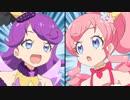 キラッとプリ☆チャン 第64話「だいあフェス!いよいよカラッとはじまるんだもん!」