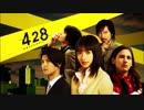 CoC探索者が実況する「428~封鎖された渋谷で~」#001