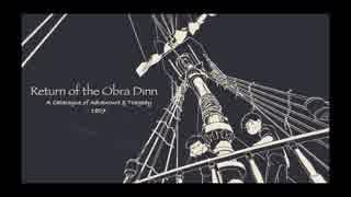色松がオブラ・ディン号を調査する #13【