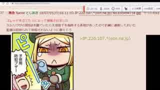 【けもフレ2□スレ荒らし】IP:220.107.*(ocn.ne.jp)