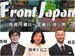 1/2【Front Japan 桜】G20の裏側で / MMT理解のコツPart2・おカネのプールはありません[桜R1/7/1]