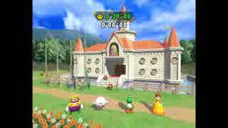 【マリオパーティ8】ゲーム回収アスレチック Part4【TAS】