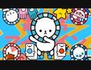 【maimai でらっくす】 超常マイマイン/ナユタン星人 【7/11(木)稼働!!】