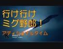 Ace Combat 7 Multiplayer175  バトルロイヤル  MiG-29A + HPAA