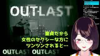 瀬戸美夜子、OUTLASTよりドーラのツンツンで反応する「あっ…!あっ…!」